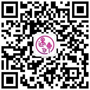 奇柬网公众号二维码